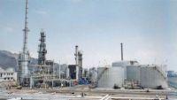 مصافي عدن تضخ ألفي طن من البنزين إلى شركة النفط