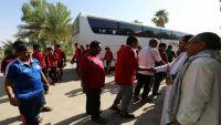 المنتخب الوطني للشباب يصل مأرب بعد مشاركته في تصفيات كأس آسيا