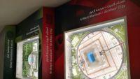 قطر: أنجزنا 65 % من مشاريع مونديال 2022