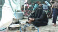 """""""أوكسفام"""" تدعو التحالف إلى رفع الحصار عن اليمن ووقف إطلاق النار"""