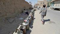 أسعار ترتفع ومحطات وقود تغلق واليمنيون يخشون الموت جوعا