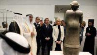 عراقيون: معرض اللوفر في أبو ظبي.. مغارة اللصوص