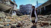 تقرير سري: التحالف العربي يهدد أمن اليمن بمنع المساعدات