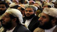 الحركة السلفية في اليمن: بين التطلع السياسي وفخ الإرهاب