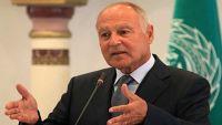 أبو الغيط: التدخلات الإيرانية هي السبب الأول لإطالة أمد النزاع باليمن