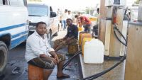 شركة النفط بعدن تعلن عن توفر كميات كبيرة من المشتقات النفطية
