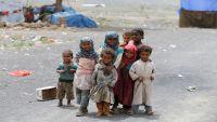 في يومهم العالمي.. معاناة أطفال اليمن لا تنتهي (تقرير)