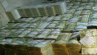 واشنطن تعاقب كيانات مرتبطة بإيران زورت ما قيمته ملايين الدولارات من العملة اليمنية