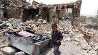 """""""سي بي إس"""" الأمريكية معلقةً على منع دخول طاقم برنامجها لليمن: بلد معزول عن العالم يعيش كارثة مظلمة (ترجمة خاصة)"""