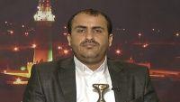 جماعة الحوثي تتوعد بمزيد من إطلاق الصواريخ على السعودية