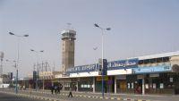 الحوثيون يقولون إن مطار صنعاء أصبح جاهزا لاستقبال الرحلات