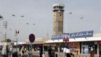 استئناف الرحلات الإنسانية إلى مطار صنعاء بعد توقف دام لأيام