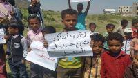 مدرسة وسط حقل ألغام.. تلاميذ في تعز اليمنية يخاطرون يوميا