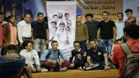 """إعلاميو تعز يحيون الذكرى الأولى لمقتل المصور الإعلامي """"الزبيري"""" على أيدي المليشيا"""