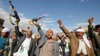 اغتيال قيادي حوثي وسط العاصمة صنعاء