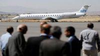 الأمم المتحدة: موظفو الإغاثة يعودون لليمن عبر مطار صنعاء غداً السبت لكن بدون مساعدات