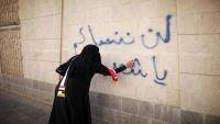 الاندبندنت: نساء اليمن يحملن مفتاح السلام للحرب اليمنية على خطى ملكة سبأ (ترجمة خاصة)