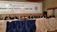 «البنك اليمني للإنشاء والتعمير» يحقّق أرباحاً رغم الصعوبات