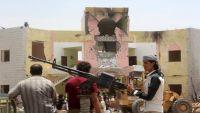 من يحكم مناطق سيطرة الشرعية اليمنية؟
