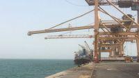 وصول أول باخرة تجارية لميناء الحديدة تحمل 5500 طن من الدقيق