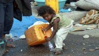 11 مليون طفل يمني بحاجة ماسة للمساعدة