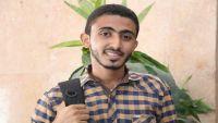 """الحزام الأمني بعدن يمنع مراسل """"الموقع بوست"""" من تغطية احتجاجات أمهات المختطفين"""