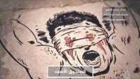 """""""كيد الأشقاء"""" يكشف تجسس أبوظبي على السعودية باليمن"""