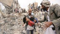 ذي إنترسبت: أبوظبي تستأجر مسؤولة أميركية سابقة لإخفاء الانتهاكات باليمن