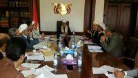 الحوثيون ينشئون محكمة إدارية وعمالية في صنعاء