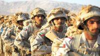 """دعوى ضد الإمارات بتهمة """"جرائم حرب"""" في اليمن أمام المحكمة الجنائية الدولية"""