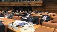 اليمن يشارك في معرض أعمال المنتدى الاقتصادي التاسع العربي في النمسا