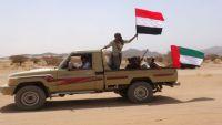"""معهد """"سترافنور"""": هذه هي الدوافع الخفية للإمارات في اليمن"""