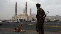 """الحوثيون يقولون إنهم عثروا على أسلحة وصواريخ بـ""""جامع الصالح"""" بصنعاء"""