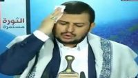 زعيم الحوثيين مهدداً السعودية ... سنتخذ خطوات حساسة ونعرف مكامن الوجع