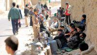 مسؤول أممي يطالب التحالف العربي برفع كامل للحصار عن اليمن