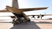 التحالف العربي يعلن إعادة تشغيل مطار الغيظة شرقي اليمن أمام طائرات الإغاثية