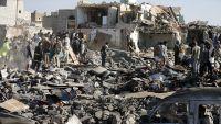 البرلمان الأوروبي يوصي بحظر بيع الأسلحة للسعودية بسبب انتهاكات الأخيرة في اليمن