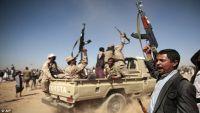 بعد تحول اليمن لصراع اقليمي.. كيف ولماذا يجب إنهاء الحرب في اليمن؟ (ترجمة خاصة)