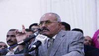 """لقب """"المخلوع"""" يختفي بالسعودية بعد تحركات لقواته ضد """"الحوثيين"""" بصنعاء"""