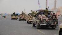 """توسّع معارك صنعاء وحزب """"صالح"""" يتحدث عن السيطرة على النصف الجنوبي للمدينة"""