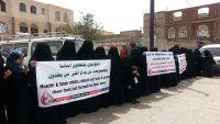 أمهات المختطفين تحمل الأطراف المتصارعة بصنعاء سلامة أبنائهن المختطفين