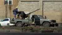 مواجهات عنيفة في صنعاء ومناشدات لإنقاذ السكان