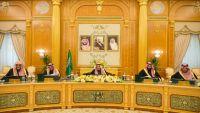 السعودية تأمل أن تسهم انتفاضة صنعاء في تخليص اليمن من ميليشيا الحوثي