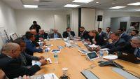 البنك الدولي يقدم محفظة مشاريع لليمن بمليار و230 مليون دولار