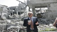 الحوثيون يزعمون ضبط أموال وكميات من الذهب والفضة بمنزل صالح