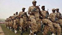 مقتل صالح.. خيارات السودان في بقاء قواته باليمن أو رحيلها