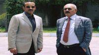 ما مصير أموال صالح وقصوره بعد رحيله؟ (تقرير خاص)