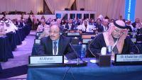 البحرين: مليشيا الحوثي تسعى جاهدةً لتحويل اليمن نسخة من إيران
