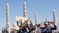 الحوثيون يزورون التاريخ.. فتح مكة في العاشر من رمضان والرسول اجتاحها بقوة السلاح