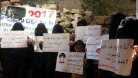 رابطة أمهات المختطفين تكشف عن وفاة مختطف تحت التعذيب من قبل الحوثيين في صنعاء